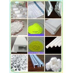 塑料荧光增白剂_特瑞德化工(在线咨询)_荧光增白剂图片