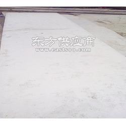 新闻S30510不锈钢板价钱图片