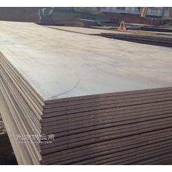 1.8910钢板多少钱一吨图片