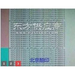 出售二手网屏6120全开照排机一套图片