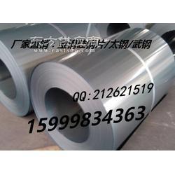 日本M400-50A硅钢片 进口无取向矽钢片线切割加工图片