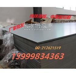 冷轧DT3E工业纯铁板图片