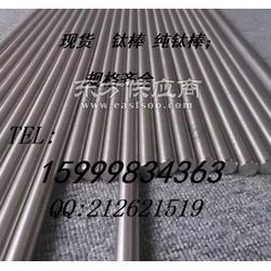 耐高温TA50钛合金圆钢易车削TA50钛棒钛合金薄板图片