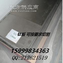 高性能A13V-11Cr-3Al钛棒耐高温钛合金厚板线切割图片