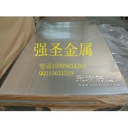 宝钢B50AM1300硅钢片 定钻子线切割加工图片