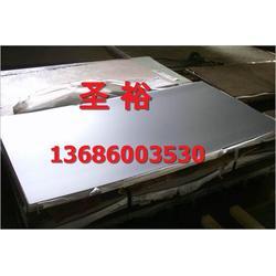 GH4141(GH141)板材图片