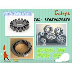 50W1300硅钢片;无取向矽钢片电机铁芯加工图片