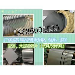 宝钢B50AR500矽钢片单价 耐磨B50AR500电工钢卷材图片