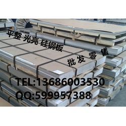 高性能35TW360硅钢板,电机用武钢矽钢片矽钢板材图片