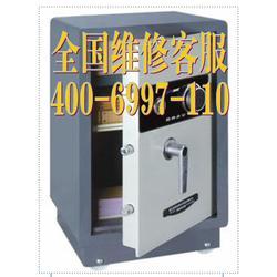 Philips-全国联保售后-Philips保险箱修改密码