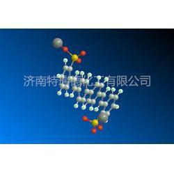 朝阳增白剂、特瑞德化工(在线咨询)、再生化纤增白剂图片