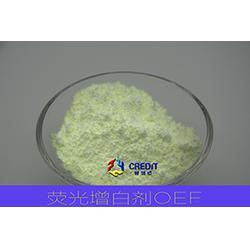 增白剂 特瑞德化工 涤纶增白剂优惠图片