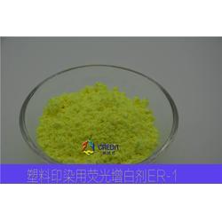 白城增白剂-特瑞德化工-三维中空荧光增白剂图片