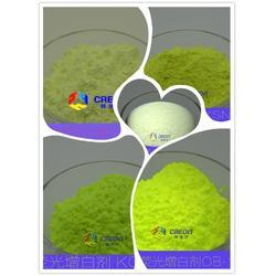 增白剂、特瑞德化工、管材荧光增白剂图片
