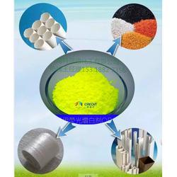 增白剂.net(多图)、pvc无荧光增白剂、通辽增白剂图片