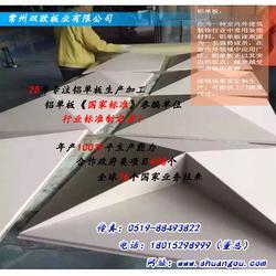 铝单板多少钱_安庆铝单板_常州双欧板业图片