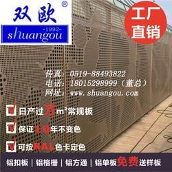 铝单板厂家-常州双欧板业-南昌铝单板图片