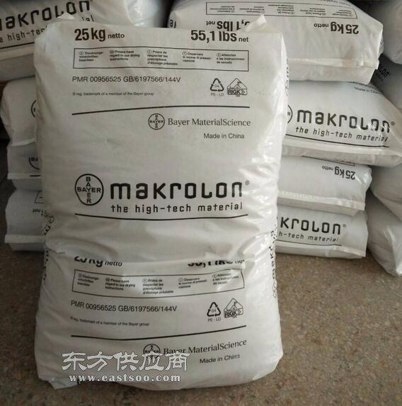 科思创 MAKROBLEND 环保阻燃PC/PBT S7916图片