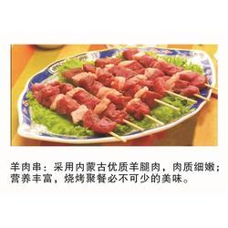 生态农庄烧烤肉串配送|烧烤肉串配送|速捷烧烤配送(查看)图片