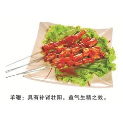 郊游烧烤串配送-速捷烧烤配送-郑州四环烧烤串配送图片