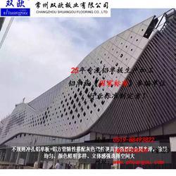 西安铝单板厂家、西安铝单板、常州双欧铝单板(查看)图片