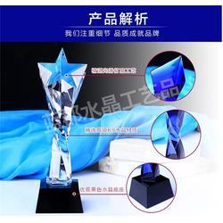 蓝郡水晶—厂家直销(图)、水晶奖杯款式、水晶奖杯图片