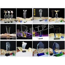 水晶奖杯、水晶奖杯、蓝郡水晶—厂家直销图片