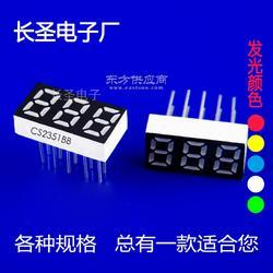 0.25寸3位数码管2351AB/2531BB移动电源数码管厂家图片