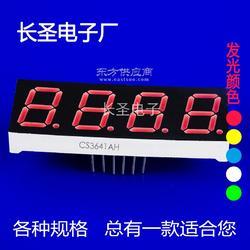 0.36英寸4位数码管3641AH/BH共阳数码管现货图片