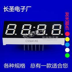 0.56英寸4位led数码管CS5641AH/5461BH数码管厂家图片