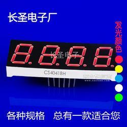 0.4英寸四位数码管CS4041AH/4041BH时钟点数码管工厂图片