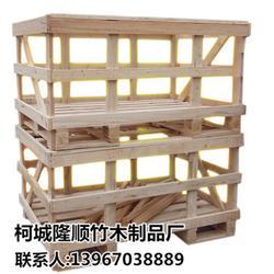 江西出口免熏蒸木箱_出口免熏蒸木箱厂家_柯城隆顺竹木制品图片
