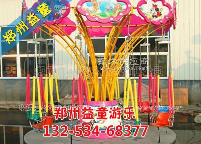 公园游乐设备旋转飞椅图片