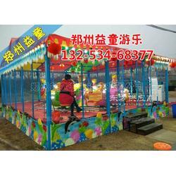 海洋欢乐喷球车厂家供应图片