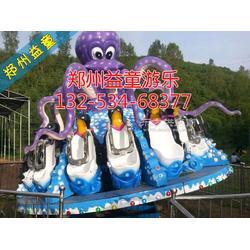 公园章鱼陀螺生产厂家图片