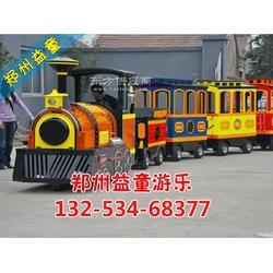 儿童无轨小火车多少钱图片