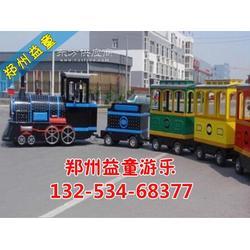 广场无轨道小火车图片