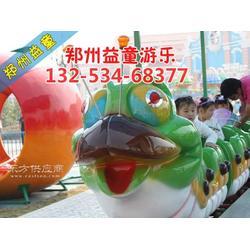 游乐园果虫滑车厂家图片