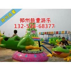 儿童弹跳青蛙图片