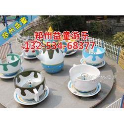 小型咖啡转杯制造商图片