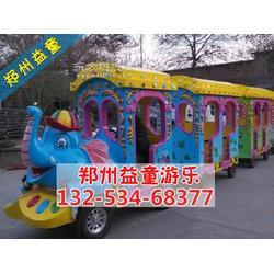 儿童大象无轨小火车图片