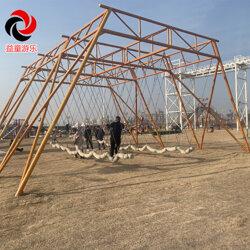 网红秋千设计制造 益童游乐图片