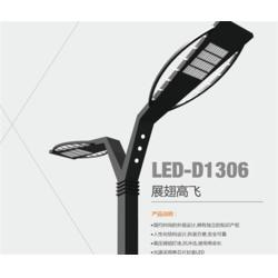 忻州太陽能道路燈-世紀亞明照明 路燈-太陽能道路燈