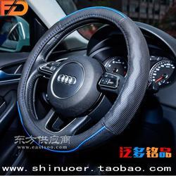 泛多铭品 标志汽车方向盘套免缝安装M尺寸四季通用不打滑厂家图片