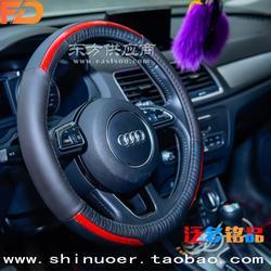 泛多铭品品牌汽车方向盘套免缝安装M尺寸98车型通用不打滑厂家图片