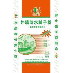 杭州涂料|永靓涂料|彩靓建筑装饰(推荐商家)图片