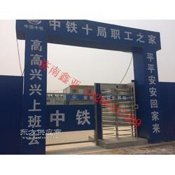 鑫亚智能厂家在线咨询_/行情_人证核对三转闸