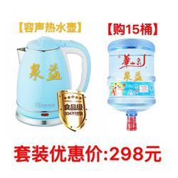 罗村桶装水,佛山桶装水(推荐商家)图片