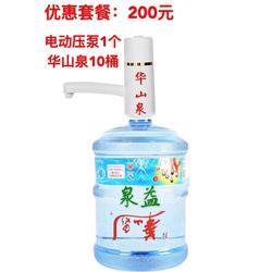 南海泉益(多图)|佛山桶装水图片