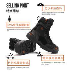 雄鹰沙漠靴(图)、511靴军靴沙漠靴、汕尾沙漠靴图片